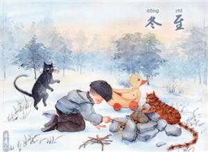 冬至到,你吃饺子吗?