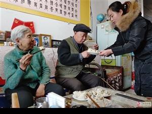 """文庙街道新城北街社区开展""""暖情冬至主题党日活动"""""""