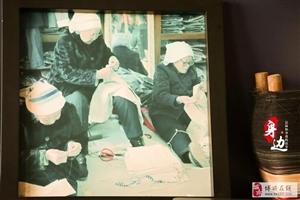 【身边】第9期:那年央视春晚的红围巾出自他手,在博兴他凭休闲爱好竟闯出一条致富路...