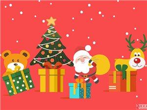 圣诞礼物免那时候就在这恶虎岭下费送|圣诞老人现身恒大影城,抓住他就能赢好礼!