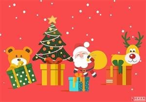 圣诞礼物免费送|圣诞老人现身恒大影城,抓住他就能赢好礼!