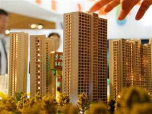 从全国首个取消限售城市 看2019年楼市走向