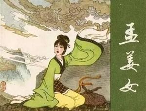 """合阳风俗故事――""""焚寒衣、吃馄饨"""""""
