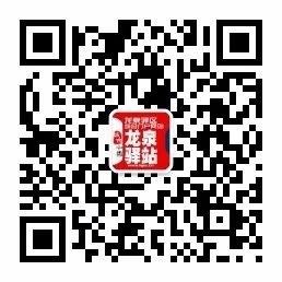 """龙泉驿""""台历宝宝秀""""活动开始了!奖品总价值10万元!"""