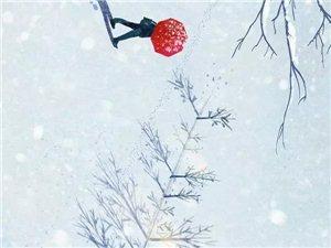 冬至 �白��最短,思念最�L.......