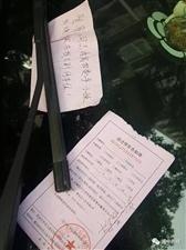 """违停车留条""""孩子发烧"""",民警看后留下4个字......"""