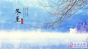 """【河滩古会第十天】河滩会场吃这""""盘"""",暖暖的很贴心!"""