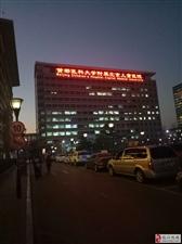 高级艾灸理疗师潘翠妮火速赴京,患儿转危为安