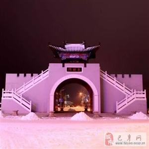 苏城巴彦摄影之雪夜第一拍-李德文