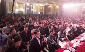 致信丰以未来|百亿嘉福2018品牌盛典暨信丰城市战略级作品发布会圆满落幕!