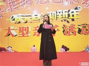 """邻水县阳光艺术幼儿园举行""""庆元旦,迎新年""""亲子活动"""