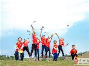 功夫考拉实践力-通过社会实践力实施素质教育激发孩子