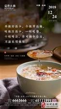 【温泉・水镇】一顿吃伤,十顿喝汤