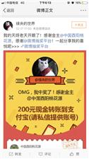 """2019有个小目标?酉阳桃花源""""酉""""好礼!"""