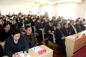博兴县兴福镇统一战线爱心联盟正式成立