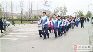 金中分校:阳光运动,健康长跑