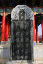 【有邰史韵】武功望仙宫(又名烧香台,俗名烧台庵,也称北楼观)
