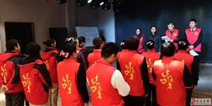 临泉县首个餐饮业青年志愿者服务队成立