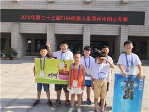 乐高机器人―― 专注青少年科技动手创新能力的培养