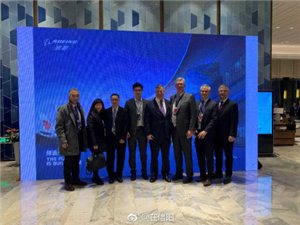 骄傲!首架波音737MAX飞机交付,完工及交付中心项目总监是咱潢川人