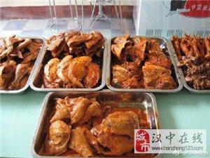汉中麻辣鸡,这酸爽你?#19981;?#21527;