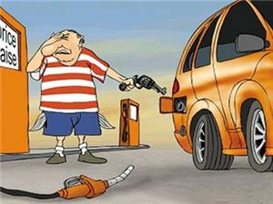 金沙平台网址司机快看!油价又要变!调整时间在...