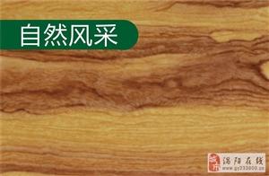 免漆板厂家有哪些,免漆板厂家全网推荐福林板材