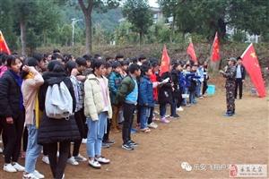 乐安县山砀中学研学旅行实践活动