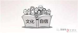 【巴彦网原创文学】新诗:致给平安夜里狂欢的人-王辉