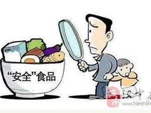 汉中多家食品小作坊被处理!