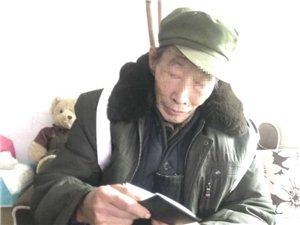 在合江街头如果你看到这个老人,请你停下脚步...