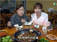 大胃王密子君挑战贵州美食:虾酸牛肉一大锅,看着都想吃!