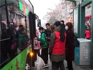 重要通知!漯河公交即将恢复收费乘车!