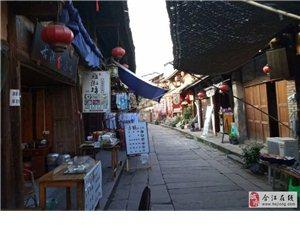 玩友圈:尧坝古镇一个值得细细品味的地方1