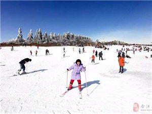 AA游玩:周末一起去武隆看大型实景演出,到仙女山大草原滑雪