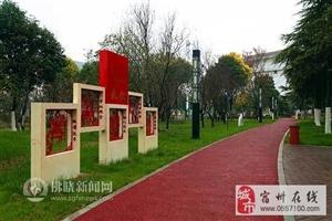 """宿城迎宾公园改造升级""""颜值""""增"""