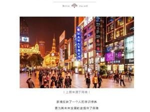 北大资源颐和天宸―商铺选得好,赚钱没烦恼!