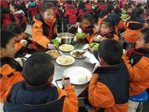 合阳实现义务教育营养改善计划食堂供餐全覆盖
