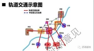 济南地铁已规划到齐河,厉害了!