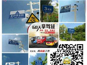 2019年好消息,广东最大最快的综合大型汽车考场正式开考招学员