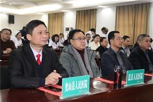 河南肺部结节(早期肿瘤)互联智慧诊疗联盟豫南分中心在县医院揭牌成立