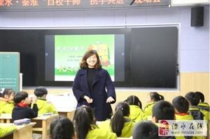 状元坊小学:开发校本特色课程 促进学生个性发展