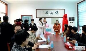 博兴县博商汇妇女联合会成立暨第一次代表大会隆重召开