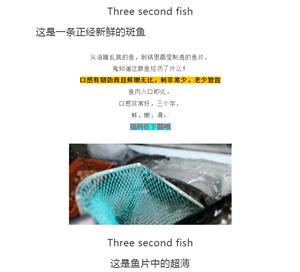 美味三秒鱼,火爆席卷威尼斯人网上娱乐首页,让嘴巴跳舞的火锅