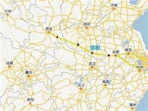 最新!西合高铁或在潢川选址设站,设计时速350km/时...