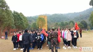 乐安县南村中学八年级研学旅行实践活动