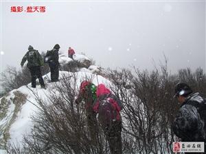 蓝天户外2018第33次赵沟卢山看雪活动信息