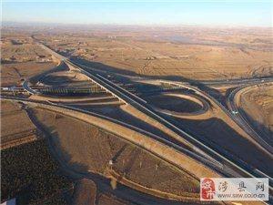 太行山高速明天上午通车试运营,北京又多了个后花园!