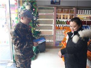 """酉阳消防大队大力开展""""平安夜 圣诞节""""消防安全主题宣传活动"""