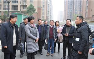 县政协一行20余人,3天跨县走访多个小区,对城市社区物业管理和发展情况进行调研!